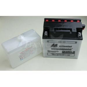Others Maker(ソノタメーカ) 開放式バッテリー16CL-B 12V19Ah/YAMタイプ/開放|jetwave