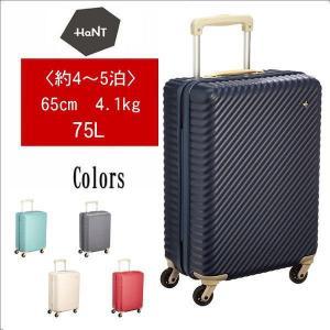 ace. スーツケース エース HaNT ハントマイン スー...
