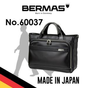 バーマス BERMAS MADE IN JAPAN ビジネストート キャリーオン機能 60037