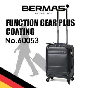 バーマス BERMASFUNCTION GEAR コーティング キャビンサイズ 28L 60053
