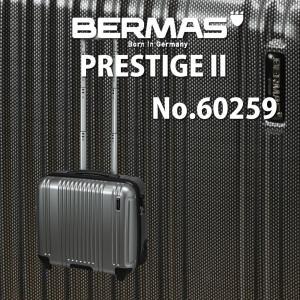 バーマス BERMAS プレステージII ジッパータイプ スーツケース Sサイズ 31L 60259