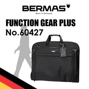 バーマス BERMASFUNCTION GEAR ガーメントケース 60427