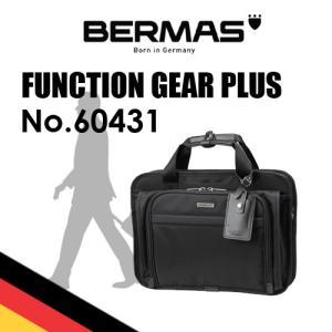 バーマス BERMASFUNCTION GEAR ビジネスバッグ キャリーオン機能 拡張 エクスパンダブル 60431