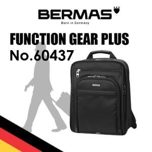 バーマス BERMASFUNCTION GEAR ビジネスリュック キャリーオン機能 60437