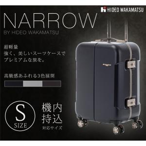 ヒデオワカマツ HIDEO WAKAMATSU ナロー 機内持ち込み適合 Sサイズ スーツケース 36L 機内持ち込み可 85-76180