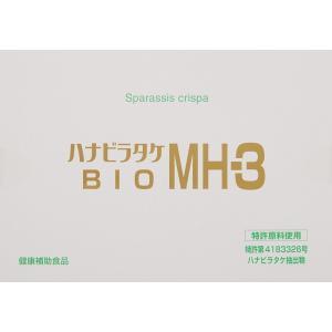 送料無料 クリックポスト発送 ハナビラタケ BIO MH-3 ミナヘルスβグルカン  (60カプセル...