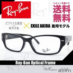 こちらのRX5220 2000は、EXILEのAKIRA アキラ さん演じる五浦大輔がドラマ「ビブリ...