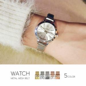 腕時計 レディース レディース腕時計 ブレスレットウォッチ 送料無料 おしゃれ プレゼント キラキラ Jewel ジュエル