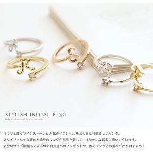 リング レディース 指輪 金属アレルギー イニ...の詳細画像3