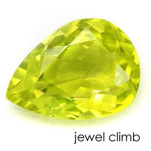 カナリートルマリン(Canary Tourmaline)1.01CT|jewelclimb