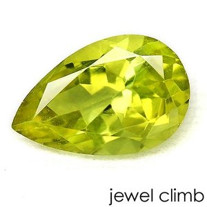 カナリートルマリン(Canary Tourmaline)0.77CT|jewelclimb
