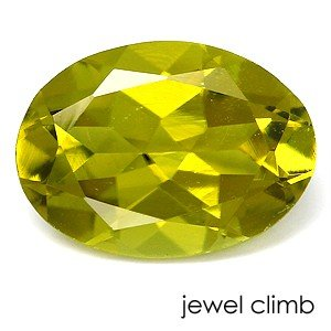 カナリートルマリン(Canary Tourmaline)0.81CT|jewelclimb