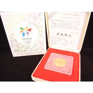 長野オリンピック冬季競技大会記念貨幣-金貨プルーフ|jewelelegance