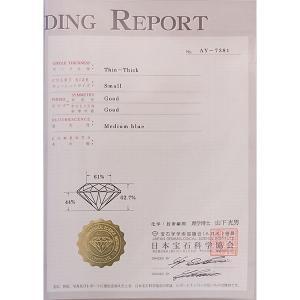 ピンクダイヤモンド ルース 0.122ct [鑑定書付]|jewelelegance|06