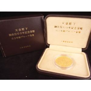 天皇陛下在位60周年記念貨幣 62年銘プルーフ金貨|jewelelegance
