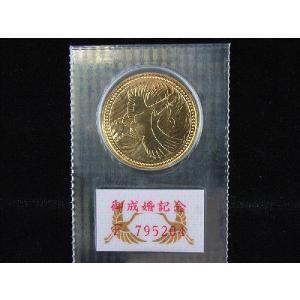 御成婚記念5万円金貨(ブリスター汚れあり)|jewelelegance