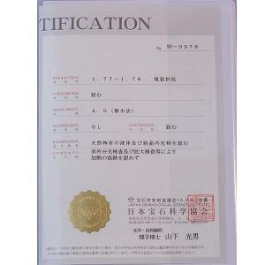 非加熱 サファイヤ ルース 3.589ct [鑑定書付]|jewelelegance|04