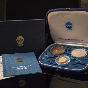 EXPO75  沖縄国際海洋博覧会 記念メダル 3点セット|jewelelegance