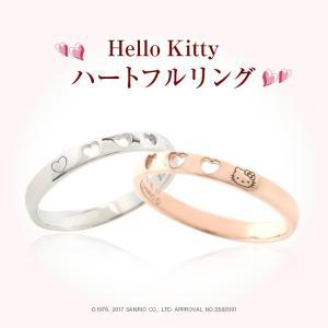キティ ハローキティ グッズ キティ キティちゃん プレゼント 女性 ハート フル リング  指輪 ギフト|jewelplus