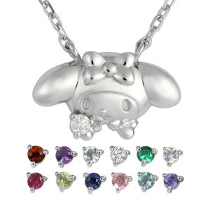 マイメロディ 誕生石 ネックレス mymelody necklace|jewelplus
