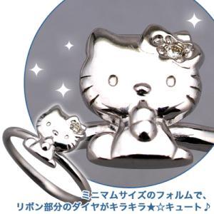 ハローキティ グッズ キティ キティちゃん プレゼント 女性 sale HELLO KITTY シルバー リング ギフト ラッピング 指輪|jewelplus
