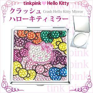 ハローキティグッズ キティ キティちゃん プレゼント 女性 tinkpink x HELLO KITTY クラッシュHELLO KITTYミラー ギフト ラッピング|jewelplus
