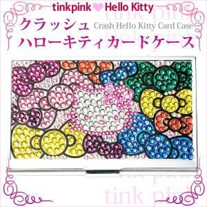 ハローキティグッズ キティ キティちゃん プレゼント 女性 HELLO KITTY × tinkpink クラッシュ カードケース ギフト ラッピング|jewelplus