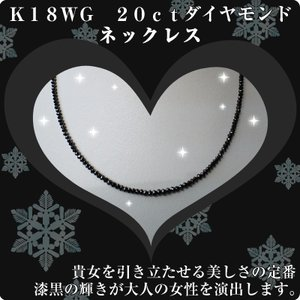 プレゼント 女性 ブラックダイヤモンドネックレス ギフト ラッピング 卒業 新生活|jewelplus