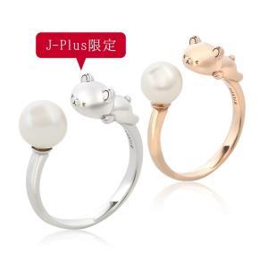 リラックマ リラックマ グッズプレゼント 女性 パール ごろごろリング 指輪 rilakkuma シルバー925 ギフト 卒業 新生活|jewelplus