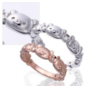 リラックマ グッズ プレゼント 女性 rirakkuma リング 指輪 フェイス シルバー ダイヤモンド ギフト ラッピング|jewelplus