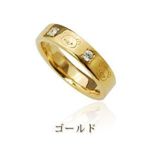 リラックマ グッズプレゼント 女性 rirakkuma フェイスマーク リング シルバー 指輪 ラッピング 卒業 新生活|jewelplus|02