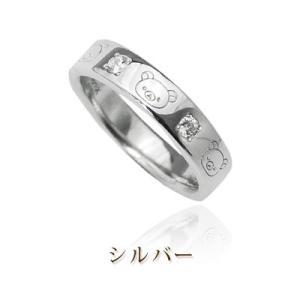リラックマ グッズプレゼント 女性 rirakkuma フェイスマーク リング シルバー 指輪 ラッピング 卒業 新生活|jewelplus|03