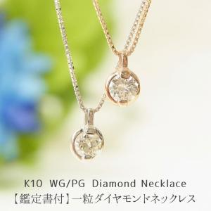 0.13ctアップのダイヤモンドが鏡面タイプの台座によりさらに大きく輝きます。 シンプルデザインでシ...