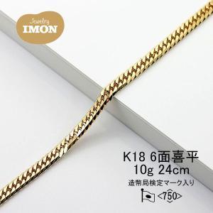 K18 喜平 アンクレット 6面 カット ダブル 10g 24cm|jewelry-imon