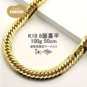 K18 喜平 ネックレス 8面 カット トリプル 100g 50cm|jewelry-imon