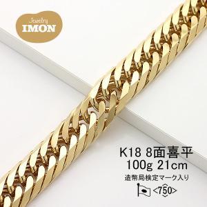 K18 喜平 ブレスレット 8面 カット トリプル 100g 21cm|jewelry-imon