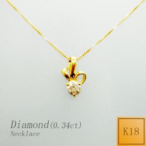 ネックレス レディース ダイアモンド ダイヤモンド 18金 K18|jewelry-matumoto