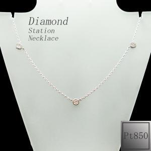 ネックレス レディース ダイアモンド ステーションネックレス ダイヤモンド プラチナ Pt850|jewelry-matumoto