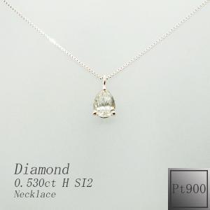 ネックレス レディース ダイアモンド 0.530 H SI1 4月 誕生石 ダイヤモンド プラチナ Pt900|jewelry-matumoto