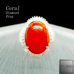 リング レディース 大粒 14.5x11.0mm サンゴ(珊瑚) 3月 誕生石 ダイアモンド プラチナ Pt900 jewelry-matumoto