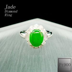リング レディース 大粒 ひすい(翡翠) 5月 誕生石 ダイアモンド プラチナ Pt900 jewelry-matumoto