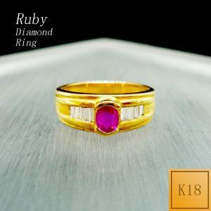 リング レディース ルビー 7月 誕生石 ダイアモンド 18金 K18 ○ jewelry-matumoto