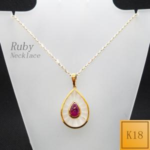 ネックレス レディース ルビー 7月 誕生石 18金 K18|jewelry-matumoto