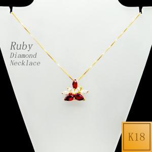 ネックレス レディース ルビー ダイアモンド 7月 誕生石 ダイヤモンド 18金 K18|jewelry-matumoto