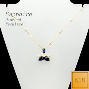 ネックレス レディース サファイア ダイアモンド 9月 誕生石 ダイヤモンド ネックレス 18金 K18|jewelry-matumoto