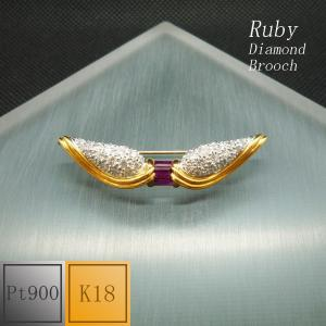 ブローチ レディース ルビー ダイアモンド 7月 誕生石 プラチナ・18金コンビ Pt900 K18|jewelry-matumoto