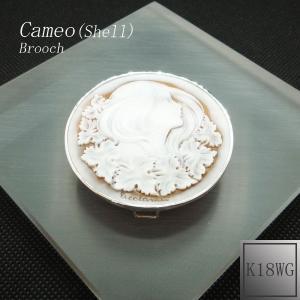 ブローチ ペンダント レディース メンズ カメオ シェル 2way 18金ホワイトゴールド K18WG|jewelry-matumoto