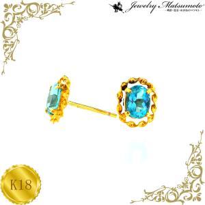 ピアス レディース アクアマリン 3月 誕生石 18金 K18 jewelry-matumoto