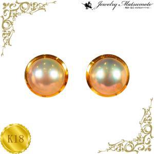 イアリング レディース マベパール 真珠 大粒 クリップ イヤリング 18金 K18 jewelry-matumoto