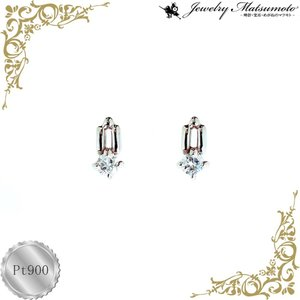 ピアス レディース ダイアモンド 4月 誕生石 ダイヤモンド プラチナ Pt900 jewelry-matumoto